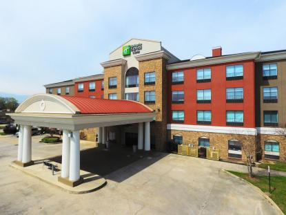 Holiday Inn Express Hotel & Suites - West Baton Rouge Louisiana