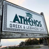Atheno's Greek & Lebanese Cafe - West Baton Rouge Louisiana